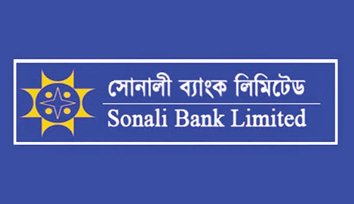 Sonali Bank launches whistle blowers ombudsman activities