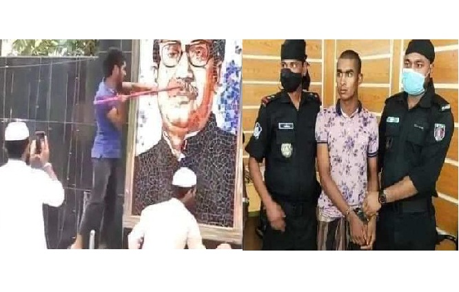 Youth who vandalised Bangabandhu's mural in Brahmanbaria held