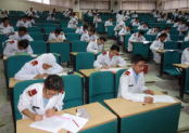 Admission tests for AFMC and 5 Army Medical Colleges postponed