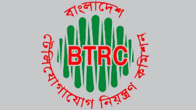 Mobile users may face service disruption tonight: BTRC