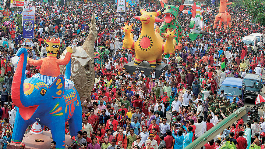 Celebrate Pahela Baishakh virtually: Govt