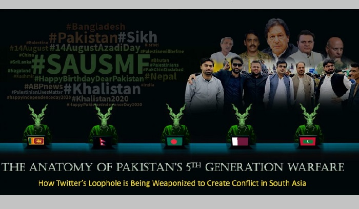 The Anatomy of Pakistan's 5th generation warfare