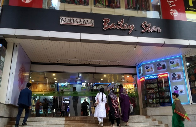 Govt allows operation of shopping malls, other businesses from 9am to 5pm