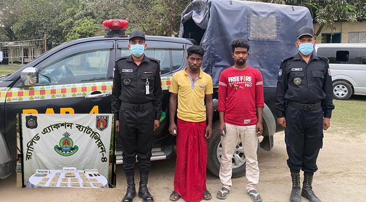 2 drug dealers held with heroin worth Tk 2 crore