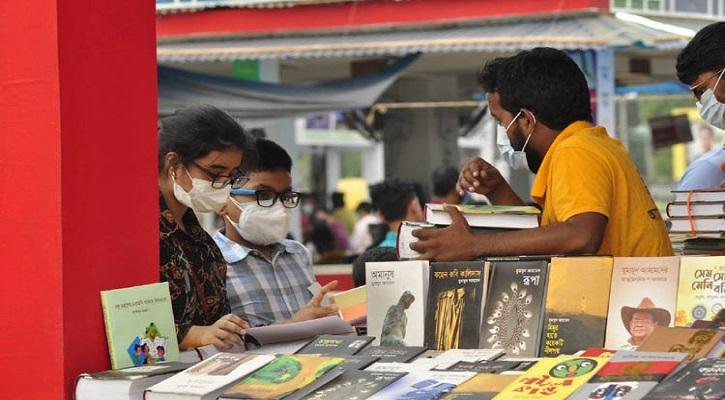 Amar Ekushey Book Fair closes April 12