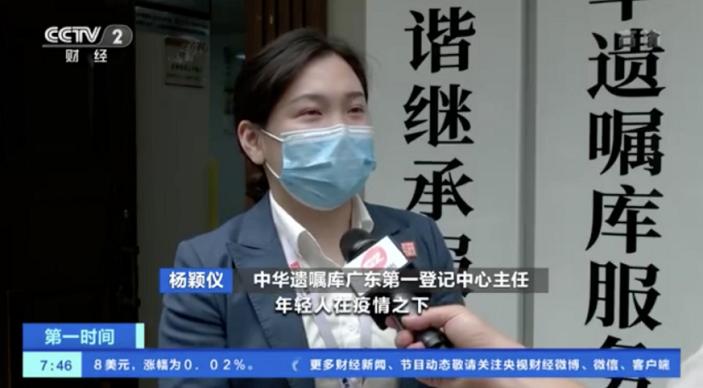 Coronavirus pandemic pushes more young Chinese people to write wills