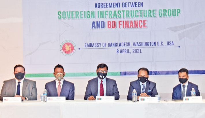 BD Finance, SIG sign MoU