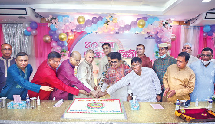 BFSC celebrates 40th founding anniv