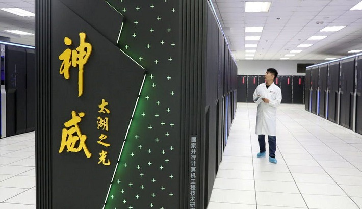 US blacklists seven Chinese supercomputer groups