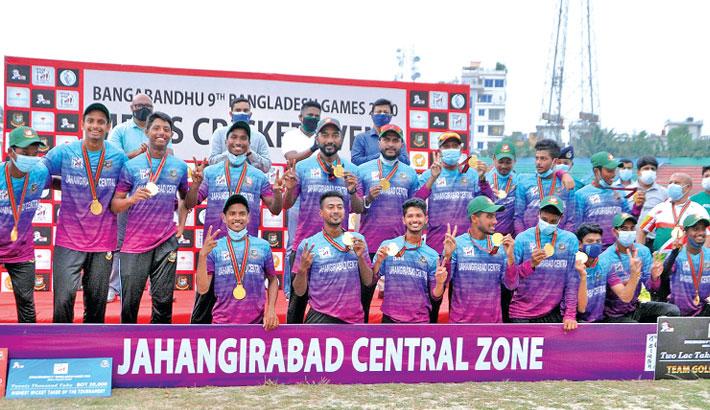 Jahangirabad Central Zone win gold in men's cricket