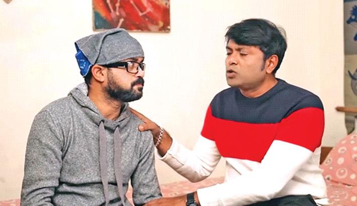 Cheating Master, a drama serial