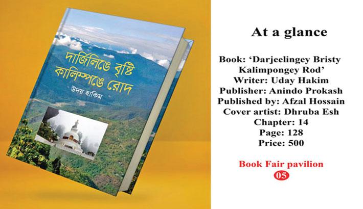 Uday Hakim's 'Darjeelingey Bristy Kalimpongey Rod' hits book fair