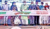 Minister opens 50 showrooms