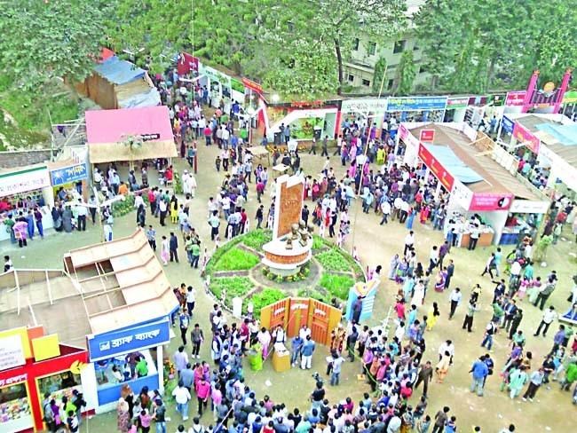 Ekushey Book Fair ends today