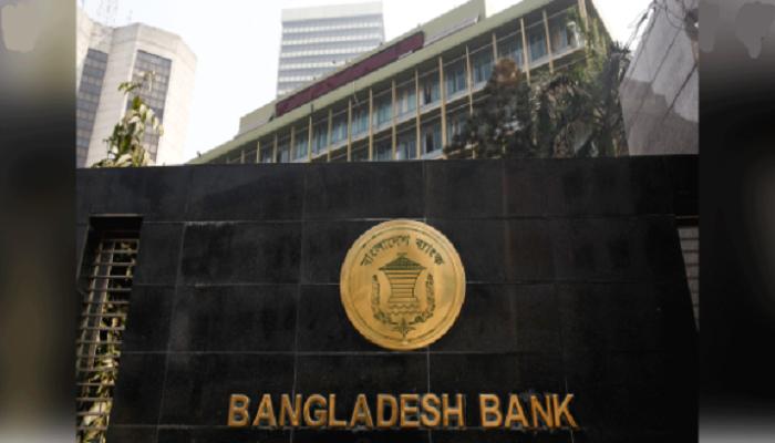 BB extends CMSME stimulus lending deadline till June 30