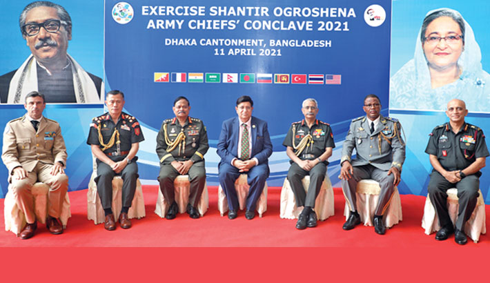 'Army Chiefs' Conclave' held