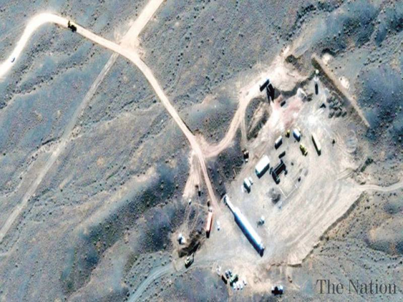 Iran atomic agency says nuclear facility hit by act of 'terrorism'