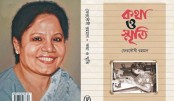Ferdousi Rahman's 'Katha O Smriti' published