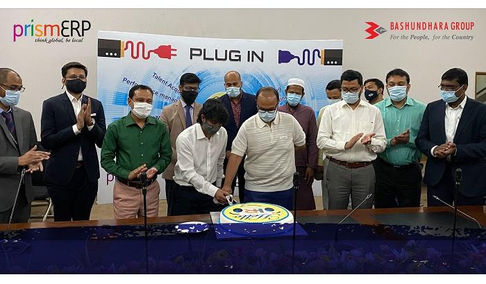 Bashundhara Group installs PrismERP