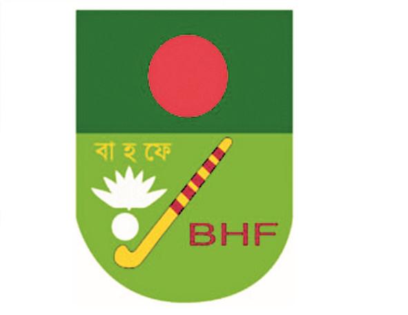 Bangladesh ranked 38th in hockey