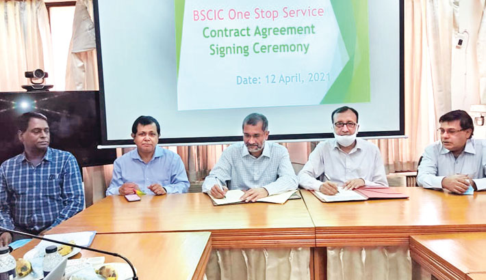 BSCIC, Business Automation sign MoU