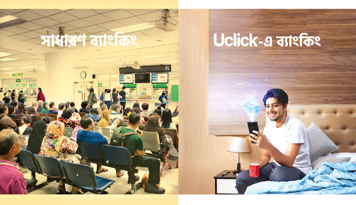 UCB launches Uclick