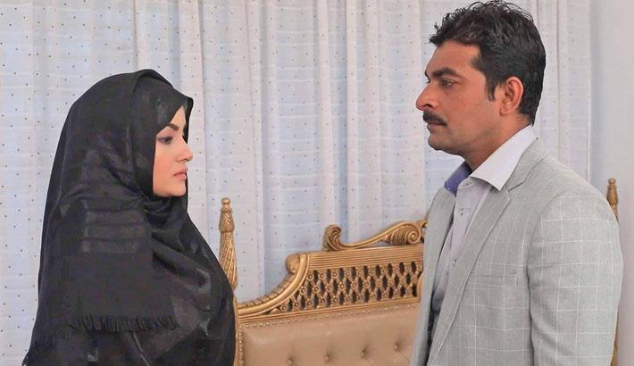 Drama serial 'Porokal' during Ramadan