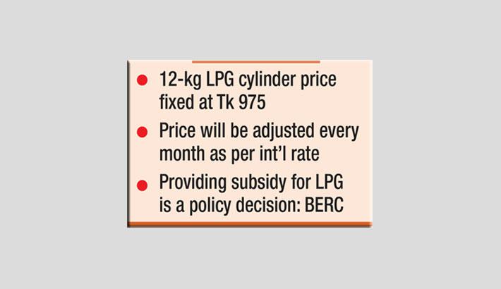 Govt fixes retail LPG prices