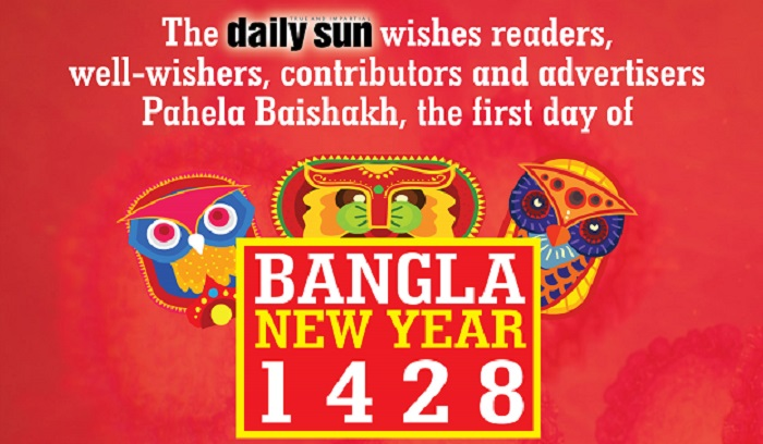 daily sun wishes readers, others happy Pahela Baishakh