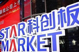 Analysis: Chinese tech start-ups pull IPO plans as Beijing tightens scrutiny