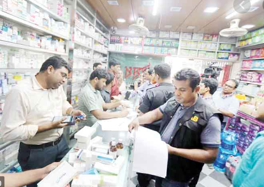 Four medicine shops fined TK 2.80 lakh in Ctg