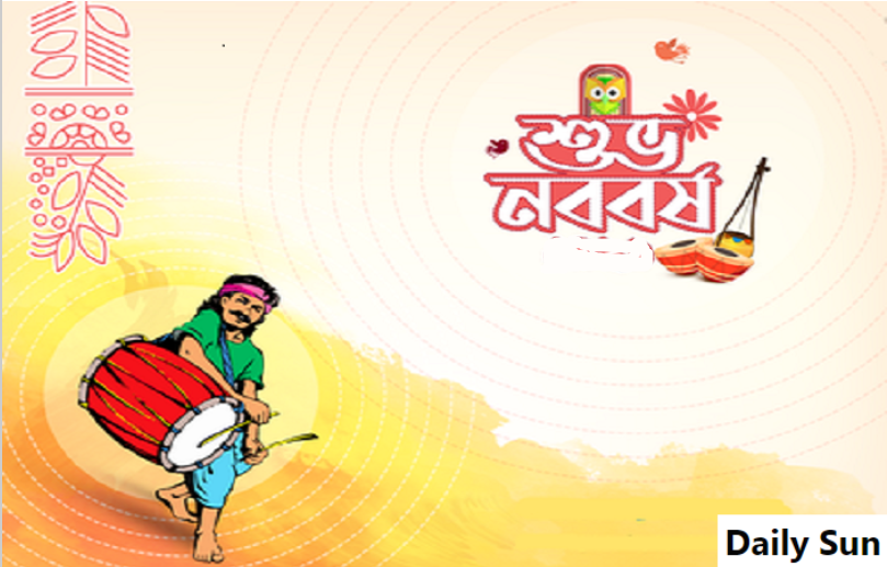 Another Bengali New Year without outdoor celebration