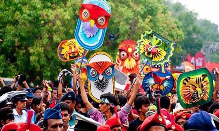 Pahela Baishakh on Wednesday