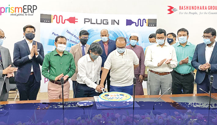Bashundhara launches HR software