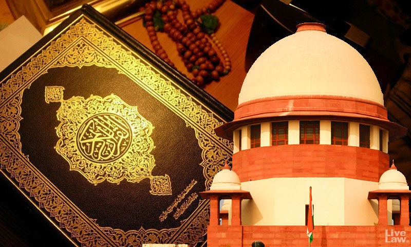 'Absolutely Frivolous' : Supreme Court Dismisses Wazim Rizvi's Plea Seeking Removal Of 26 Verses From Holy Quran With Rs 50,000 Costs