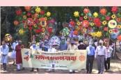 Token Mongol Shobhajatra at Dhaka University