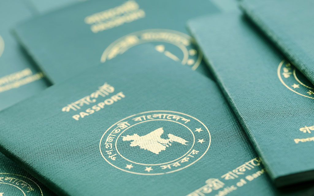Henley Passport Index 2021: Bangladesh moves one notch up, at 100st place