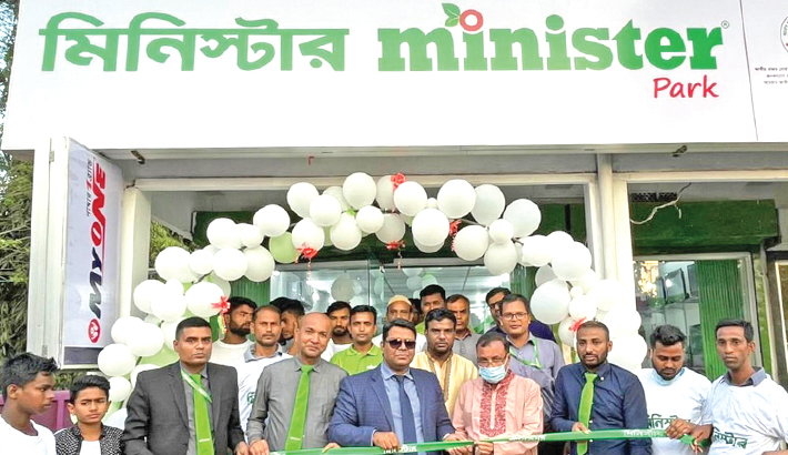 Minister Group opens showroom at Moulvibazar