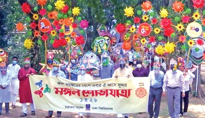 Scaled-back celebrations of Pahela Baishakh