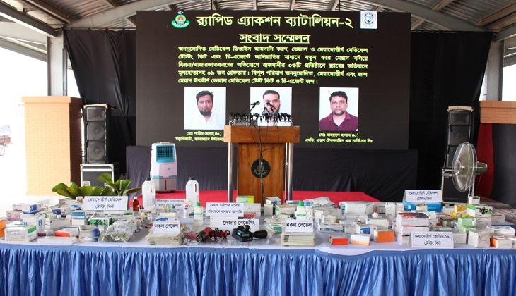 Illegal medical supplies seller busted by RAB; nine arrested