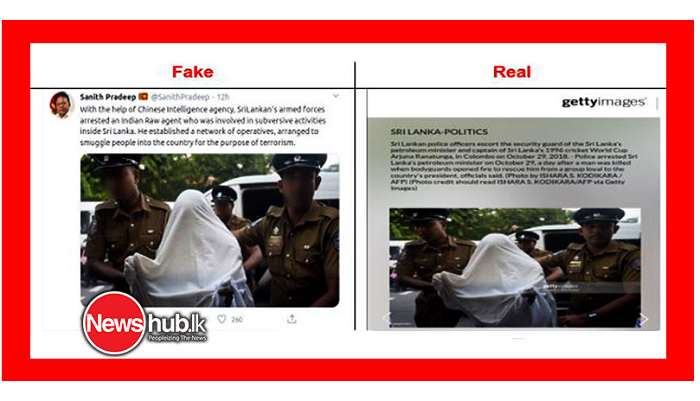Sri Lanka a victim of South Asian Info-warfare