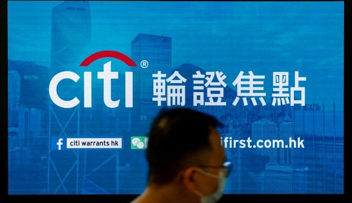 Citigroup to exit consumer banking in 13 markets
