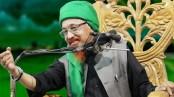 Hefazat's Dhaka city unit president arrested