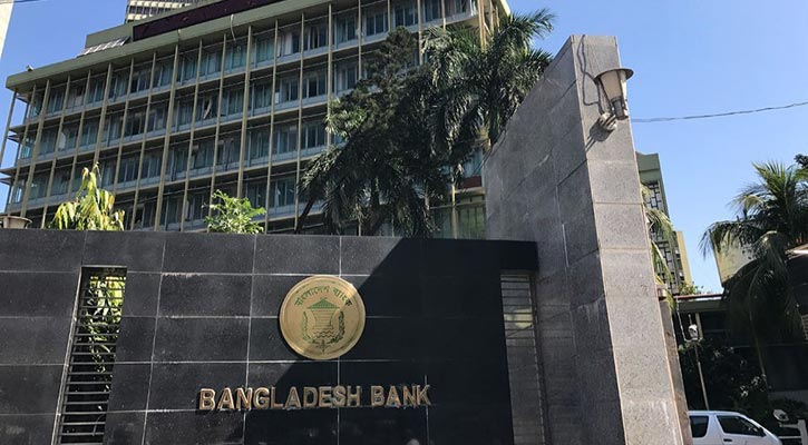 Inter-bank cheque settlement, e-fund transfer system resumed at BB
