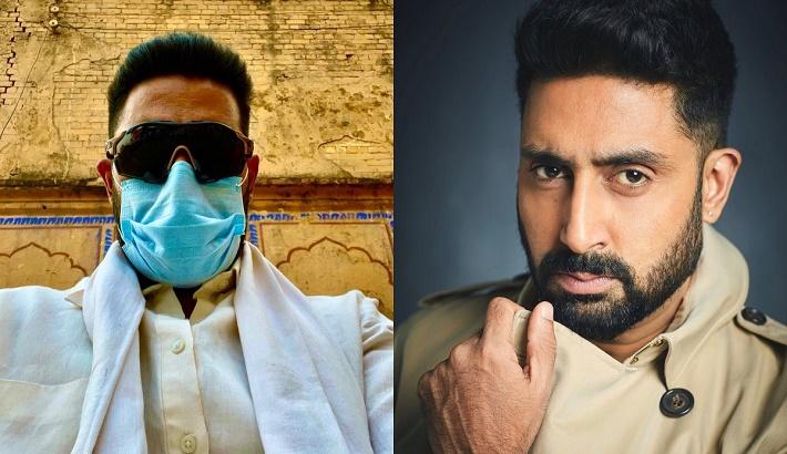 Abhishek Bachchan: Please keep your mask on!