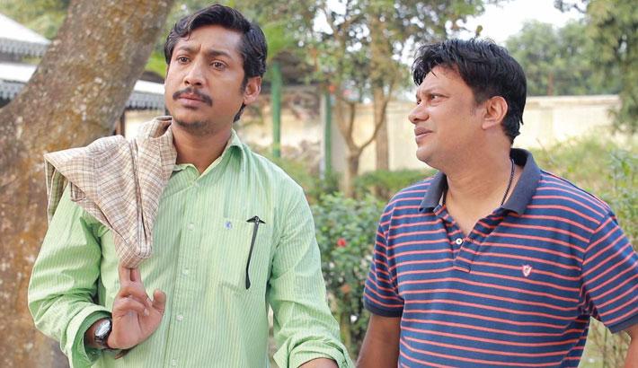 Mehman, a drama serial