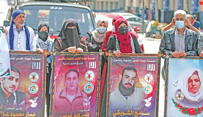 A rally in support of prisoners held in Israeli jails