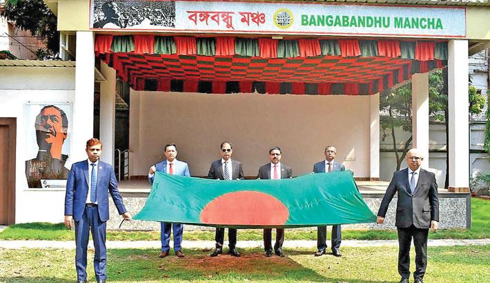National flag on the office premises