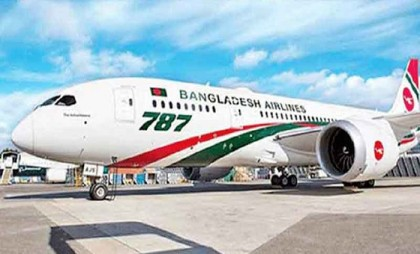 Special flight of Biman Bangladesh to leave for Singapore Tuesday
