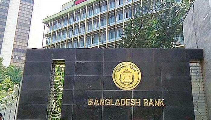 Banks limited operation time extended to April 28